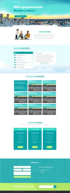 SEO продвижение вашего сайта (PSD tamplate)