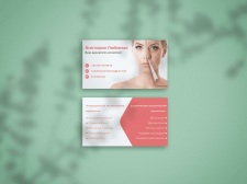 Визитная карточка для дерматолога-косметолога