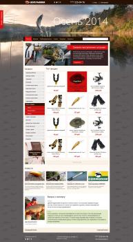 """Интернет-магазин для компании """"Дом рыбака"""""""