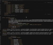 Создание файла-выгрузки для сайта Skidochnik