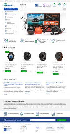 Интернет-магазин Aparat