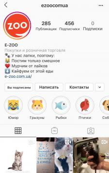 """Ведение Instagram-страницы зоомагазина """"E-Zoo"""""""