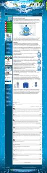 Сайт по доставке питьевой воды