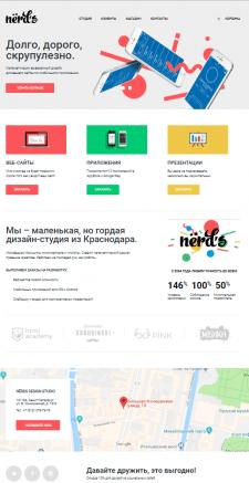 """Выпускной проект """"Академия html"""""""