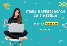 Баннер для рекламы или на сайт