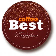 Best Coffee. Лого