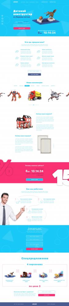 Chi-chi.top - сайт оптовой продажи игрушек.