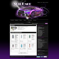 Дизайн для интернет магазина автомобильных запчастей