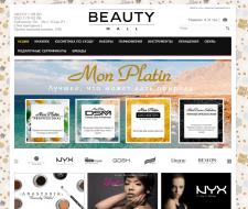 Beauty Mall - интернет-магазин косметики