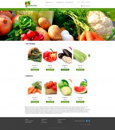 Интернет Магазин по продаже семян