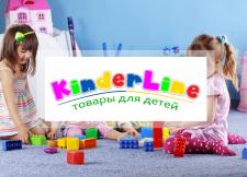Логотип для магазина товаров для детей.