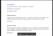 Переклад сайту