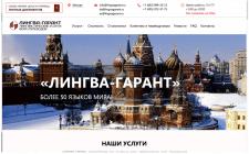 lingvagarant.ru