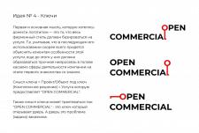 OPEN COMMERCIAL - Брендинг (Презентация по ссылке)