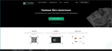 tiponline.ru