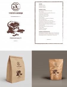 дизайн пакета для кофе