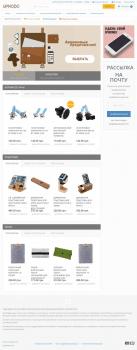 Интернет магазин upmodo.com