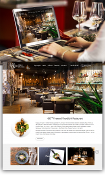 Ресторан 450 °С Firewood Oven&Grill Restaurant