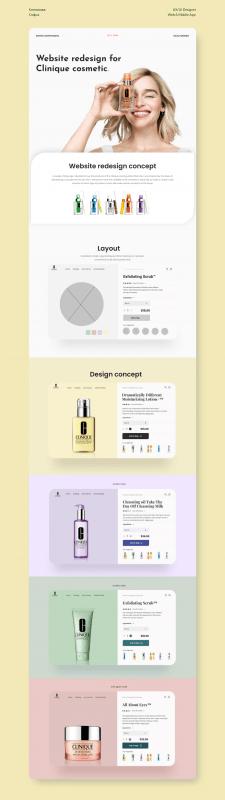 Дизайн для косметической ниши