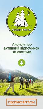 Аватарка в вк с лого