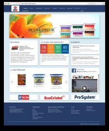 Разработка мультиязычного сайта-каталога на MODX