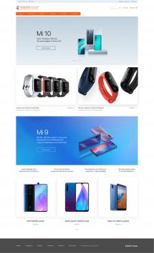 Главная страница для магазина техники Xiaomi