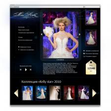 Дизайн сайта для свадебного салона «Miss Kelly»