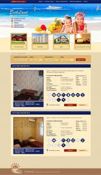 Сайт аренды недвижимости.