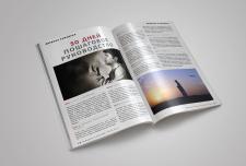 Верстка журнала «Рамадан в Москве»