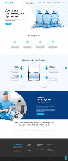 voda-brovary.com - доставка питної води в Броварах