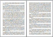 Транскрибация записи (156 мин.) - лекция 6