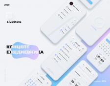 Концепт приложения LiveStats | UX/UI | MOBILE APP