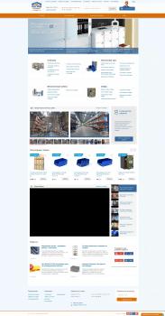 Интернет магазин складского оборудования