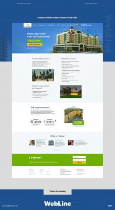 Creating a website for sales company of real estat