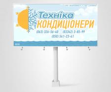 Билборд 3х6 м.