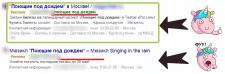 Сравнение объявлений в Яндекс Директ