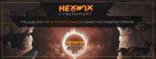 HexWix