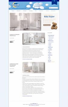 Интерет-магазин для бренда итальянской мебели