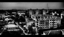 Мрачный город