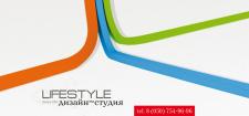 LifeStyle, дизайн-бюро