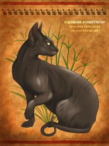 Кошка в Египетском стиле