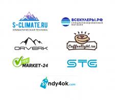 Логотипы для сайтов
