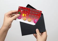 Разработка поздравительной открытки