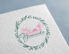 Логотип для магазина оригинальных подарков