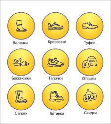 Иконки для сайта детской обуви