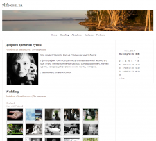 Блог свадебного фотографа