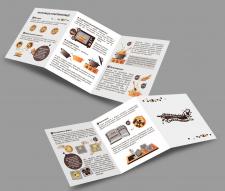 Оформление инструкции Мастер шоколада для детей