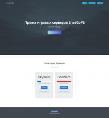 Landing Page для сервера Minecraft