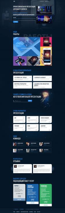 Адаптивная верстка и натяжка сайта на ModX