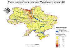Карта забруднення території України стронцієм-90